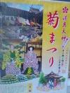 S09yushima_016