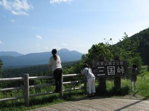 2010_091
