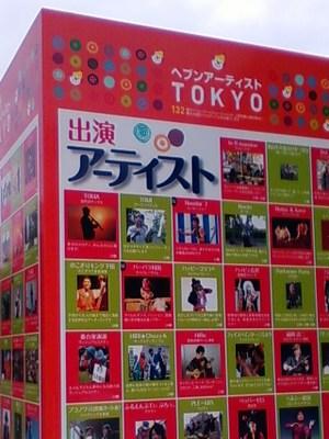 Ueno_2010_002