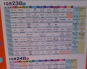 Ueno_2010_021_2