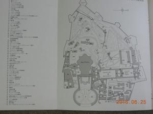 Sdscn6443