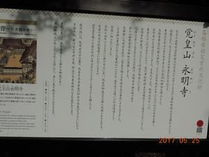 Sdscn6961