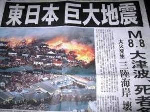 壊滅状態の三陸高田 の 報道に思う: シルバーライダー